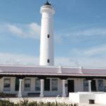 Punta Sur Beach Park